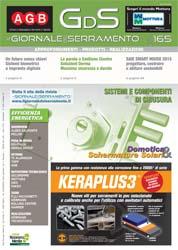 GDS 165